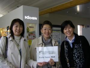 access JR Saga-Arashiyama Station with guides - Kyoto Sagano Walk -