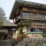 Yoshimura - Kyoto Sagano Walk