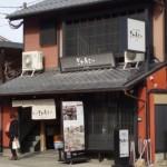 Gya-tei - Kyoto Sagano Walk
