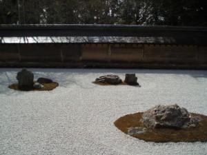 Ryoanji temple - Kyoto Sagano Walk -