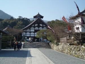 Tenryu-ji Temple - Kyoto Sagano Walk
