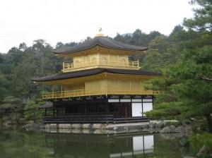 Kinkakuji Temple - Kyoto Sagano Walk -