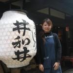 miyage - Kyoto Sagano Walk -