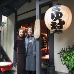 Mayumura - Kyoto Sagano Walk -