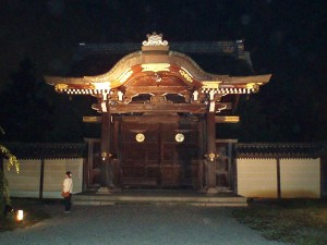 Emperor's Gate